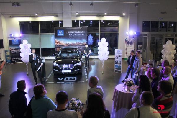 Презентация Лифан Мурман компании автолига в Нижнем Новгороде