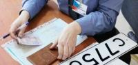 Как зарегистрировать машину в автосалоне в Нижнем Новгороде?