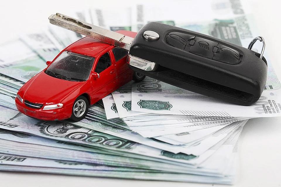 Залог автомобиля оформить где купить машину которая в залоге у банка