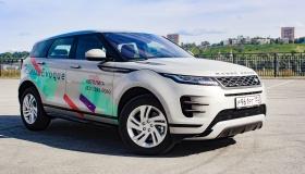 Range Rover Evoque: практичная роскошь