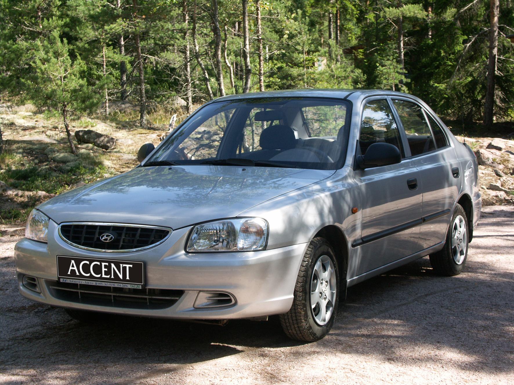 Hyndai Accent за 150 000 рублей